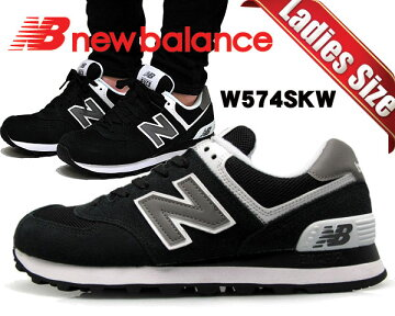 【送料無料ニューバランスレディースサイズ】ニューバランスNEWBALANCEW574SKW