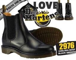 お得な割引クーポン発行中!!【あす楽 対応!!】【送料無料 <strong>ドクターマーチン</strong> サイドゴア チェルシーブーツ】Dr.Martens 2976 CHELSEA BOOT BLACK SMOOTH <strong>ドクターマーチン</strong> ブラック 11853001【ブーツ メンズ レディース ブラック】