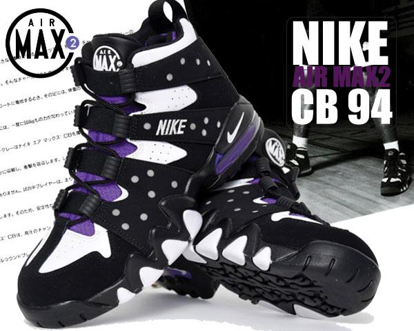 NIKE AIR MAX2 CB34