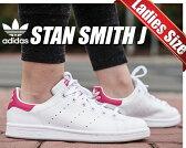 【送料無料 アディダス スニーカー スタンスミス レディースサイズ】adidas STAN SMITH J ftwwht/ftwwht/bopink ホワイト/ピンク STAN SMITH