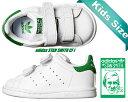 楽天LTD online最大2,000円OFFクーポン発行中!【アディダス スタンスミス】adidas STAN SMITH CF I ftwwht/ftwwht/green【ベビー キッズサイズ】
