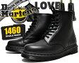 ☆期間限定価格☆【送料無料 ドクターマーチン 8ホール】【14353001】Dr.Martens1460 MONO 8HOLE BOOT SMOOTH BLACK【ブーツ】