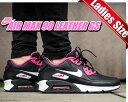 【送料無料 ナイキ エア マックス90 レディースサイズ】NIKE AIR MAX 90 LEATHER GS blk/wht-v.pink