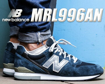 ������̵���˥塼�Х��996��NEWBALANCEMRL996AN