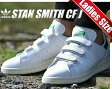 【送料無料 アディダス スタンスミス キッズサイズ】adidas STAN SMITH CF J ftwwht/ftwwht/green