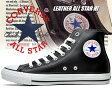 【送料無料 コンバース オールスター レザー メンズ レディース】CONVERSE LEATHER ALL STAR HI black