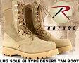 【送料無料 ロスコ ブーツ メンズ コンバットブーツ LUG SOLE】ROTHCO LUG SOLE GI TYPE DESERT TAN BOOT Desert Tan