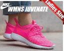 【送料無料 ナイキ スニーカー ジュビネイト ウィメンズモデル】NIKE WMNS JUVENATE pink blast/pink blast-wht