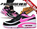 【送料無料 ナイキ スニーカー クラシック BW レディース・サイズ】NIKE AIR CLASSIC BW GS blk/pink blast-wht【エア・マックス ビッグウィンドウ】