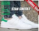 adidas STAN SMITH J wht/grn【アディダス スタンスミス レディースサイズ スニーカー】STAN SMITH J