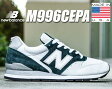 "【送料無料 ニューバランス スニーカー】NEW BALANCE M996CEPA ""EXPLORE BY AIR"" MADE IN U.S.A"