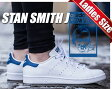 【送料無料 アディダス スタンスミス スニーカー レディースサイズ】adidas STAN SMITH J ftwht/ftwht-eqtblu ホワイト/ブルー