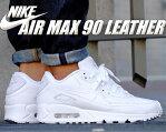 【送料無料 ナイキ エアマックス 90 スニーカー】NIKE AIR MAX 90 LEATHER wht/wht オールホワイトMAX...