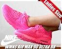 【送料無料 ナイキ エアマックス 90 レディース・サイズ スニーカー】NIKE WMNS AIR MAX 90 ULTRA BR pink blast/f.p...