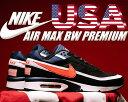 """【送料無料 ナイキ スニーカー エア マックス BW USA】NIKE AIR MAX BW PREMIUM """"USA"""" blk/crmson-m.nvy"""