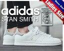 最大2,000円OFFクーポン発行中!!【送料無料 アディダス スニーカー スタンスミス メンズ・レディース】adidas STAN SMITH ftwht/ftwht-granite グレージュ adidas STAN SMITH