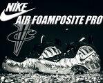 【送料無料 ナイキ フォームポジット プロ】NIKE AIR FOAMPOSITE PRO m.slv/blk/m.slv