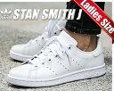 最大2,000円OFFクーポン発行中!【アディダス スニーカー スタンスミス レディースサイズ】adidas STAN SMITH J ftwwht/ftwwht/ftwwht ホワイト/ホワイト STAN SMITH