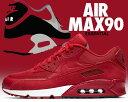最大3,000円OFFクーポン発行中!!【送料無料 ナイキ エア マックス 90】NIKE AIR MAX 90 ESSENTIAL gym red/gym red-blk-wht