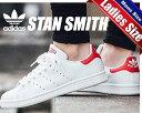 最大3,000円OFFクーポン発行中!!【送料無料 アディダス スタンスミス】adidas STAN SMITH wht/red【メンズ レディース スニーカー ホワイト レッド】STAN SMITH