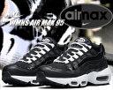 【送料無料 ナイキ ウィメンズ エアマックス 95】NIKE WMNS AIR MAX 95 black/black-white【スニーカー エア マックス 95 ウィメンズ企画 メンズサイズ ブラック ホワイト】