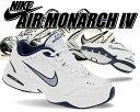 【送料無料 ナイキ エア モナーク 4】NIKE AIR MONARCH IV white/metallic silve