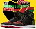楽天LTD onlineお得な割引クーポン発行中!!【あす楽 対応!!】【送料無料 ナイキ エア ジョーダン 1 フライニット BHM】NIKE AIR JORDAN 1 RETRO HI FLYKNIT BHM black/black-pine green【スニーカー メンズ ブラックヒストリーマンス】