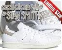 【送料無料 アディダス スタンスミス】adidas STAN SMITH W ftwwht/ftwwht/vapgre 【ウィメンズ レディース スニーカー ホワイト グレージュ クラックレザー】
