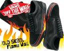 VANS OLD SKOOL (Flame Wall) black/blk