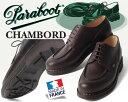 お得な割引クーポン発行中!!【あす楽 対応!!】【送料無料 パラブーツ シャンボード】PARABOOT CHAMBORD/TEX Made in France MARRON-LIS..