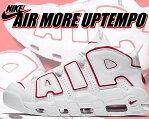 【送料無料 ナイキ エアモアアップテンポ 96】NIKE AIR MORE UPTEMPO '96 white/varsity red-white【スニーカー ...