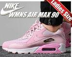 お得な割引クーポン発行中!!【送料無料 ナイキ ウィメンズ エアマックス 90 SE】NIKE WMNS AIR MAX 90 SE pink form/pink form スニーカー エア マックス