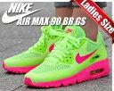 【ナイキ エアマックス 90 レディース・サイズ スニーカー】NIKE AIR MAX 90 BR GS g.grn/pink blast-blk
