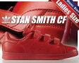 【アディダス スニーカー スタンスミス メンズ・レディースサイズ】ADIDAS STAN SMITH CF red/red-red(ユニセックスモデル)