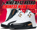 "最大3,000円OFFクーポン発行中!!【ナイキ スニーカー エア ジョーダン 12】NIKE AIR JORDAN 12 RETRO ""CHINESE NEW YEAR"" white/black-varsity red-l.orewood brown"