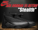 "NIKE AIR JORDAN 15 RETRO ""Stealth"" blk/v.red-anthracite"