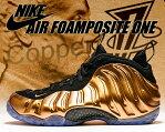 """店内全商品プライスダウン!【ナイキ スニーカー フォームポジット】NIKE AIR FOAMPOSITE ONE """"Metallic Copper"""" blk/metallic copper-blk"""