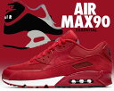 【ナイキ エア マックス 90】NIKE AIR MAX 90 ESSENTIAL gym red/...