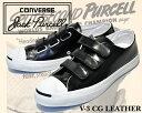 【コンバース ジャックパーセル ベルクロ】CONVERSE JACK PURCELL V-3 CG LEATHER R black 【スニーカー レザー ブラック 靴 ベルクロ ガラスレザー リアクト】【32243321】 【1CL080】