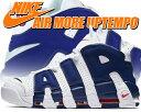 【ナイキ エア モアアップテンポ ニックス】NIKE AIR MORE UPTEMPO 96 white/deep royal blue【KNICKS スコッティピッペン ユーイング 33 スニーカー モアテン メンズ ダンク】