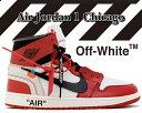 【ナイキ ヴァージル アブロー エアジョーダン 1】NIKE THE 10 : AIR JORDAN 1 white/black/varsity red【OFF-WHITE VIRGIL ABLOH × NIKE THE TEN ヴァージル アブロー オフホワイト】
