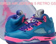 ☆期間限定プライスダウン☆NIKE GIRLS AIR JORDAN 5 RETRO GS trpcl.teal/wht-dgtl.pnk-crt.prpl