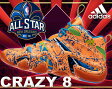 "adidas CRAZY 8 ""NBA All-Star Pack""solzes/solsl-solblu"