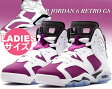 "☆期間限定プライスダウン☆NIKE AIR JORDAN 6 RETRO GS ""Grape"" wht/v.pink-b.grp-blk"