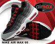 NIKE AIR MAX 95 w.gry/c.red-c.gry-drk g