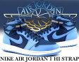 【ナイキ ジョーダン】NIKE AIR JORDAN 1 HI STRAP f.blu/u.blu-wht【ストラップ】