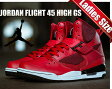 【ナイキ ジョーダン レディースサイズ】NIKE AIR JORDAN FLIGHT 45 HIGH GS gym red /wht-blk
