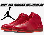 最大2,000円OFFクーポン発行中!★プライスダウン★NIKE AIR JORDAN INSTIGATOR gym red/t crimson
