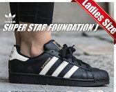 【期間限定送料無料 アディダス スーパースター レディースサイズ】adidas SUPER STAR FOUNDATION J cblk/ftwwht/cblack