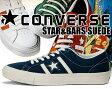 【コンバース スター&バーズ メンズスニーカー レディースシューズ】CONVERSE STAR&BARS SUEDE NAVY/WHITE 【ジャックスター 32350315】